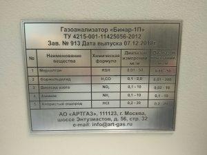 Министерство экологии и природопользования МО ИНФОРМИРУЕТ.